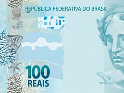 Brazil Reais